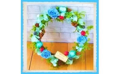 398 ~永遠のバラで贈る~ 「ロマンチックローズリース」パステルブルー