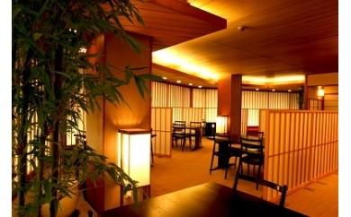【AG-05】新宿・京懐石 柿傳「お楽しみランチ」コース 御食事ご招待状(2名様)
