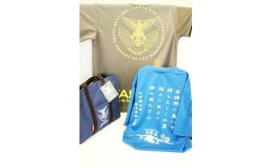 243 自衛隊岐阜基地オリジナルグッズセット(TシャツSサイズ)