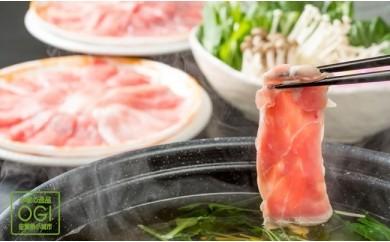 B-29 佐賀県産豚肉&鶏肉の麹漬けセット