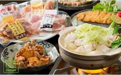 D-9 豚しゃぶしゃぶ・麹漬け豚肉&鶏肉のボリューム3kgセット