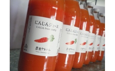 [Cd-03]にんじんジュース