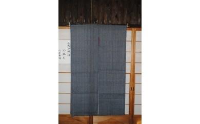 20S31 ワタコウ・オリジナル手作りのれん(絣)