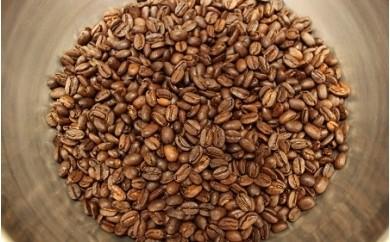 No.60 あらき園 自家焙煎コーヒー マンデリン 1kg