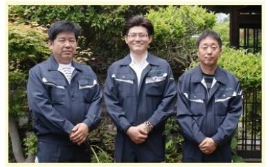 29-03-006.ふるさとそうじゃお掃除パック