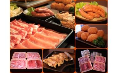 234 鹿屋ポーク黒豚セット2kg &コロッケ・餃子・ウインナー