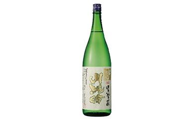 K005 常きげん 山廃純米吟醸【35pt】