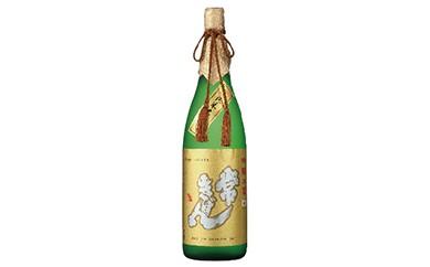 K001 常きげん 純米大吟醸 吟醸王国【75pt】