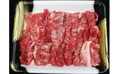 【048】 短角和牛 焼肉スライス