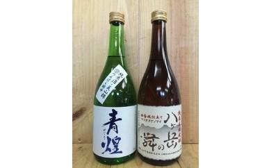 (A-11) 北杜の純米焼酎・純米酒セット