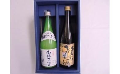 【077】 南部関特純・つぶセット