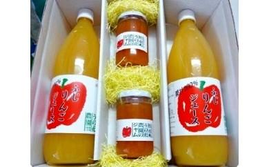 [A5] りんご加工品セット②