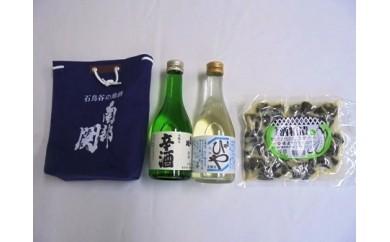 【011】 花巻ほろ酔いセット