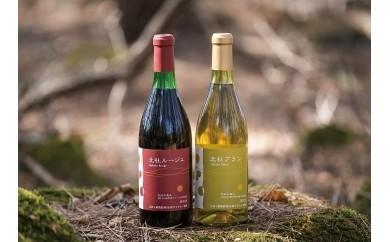 (B-3) 北杜のワインセット