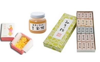 008-021銘菓みすヾ飴・阿梅姫・ジャムのセット