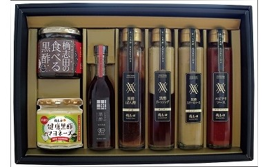 B-042 鹿児島の長期熟成黒酢三昧特別セット