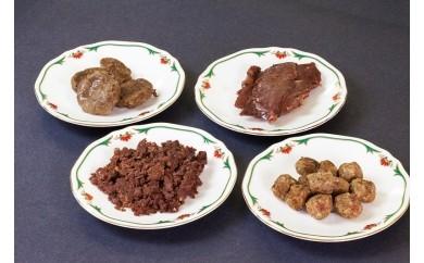 O5 鹿肉を使ったワンちゃんのご飯「鹿の子セット」