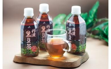 Q7 丹波黒豆茶(350ml×24本)