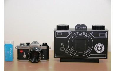 シャランカメラセット