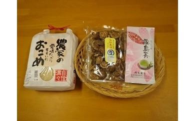 A-072 お米と乾燥椎茸・お茶セット
