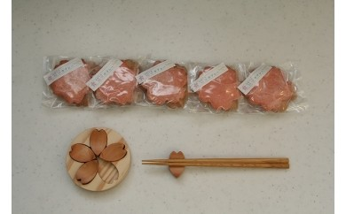 箸置き(ソメイヨシノ)・サブレのセット