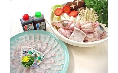 D-5 大分県産・くえ料理セット4人前(冷蔵)