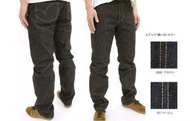 014-005 阿波正藍染 藍染ジーンズ 【サイズ50、縫い糸ブラウン】