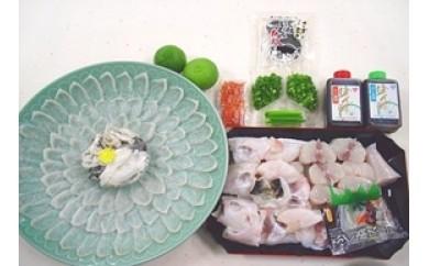 D-4 豊後とらふぐ料理セット4~5人前(冷蔵)