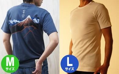 [№5630-0146]「すみだモダン」久米繊維工業 Tシャツ 色丸首白L+山下白雨Mセット