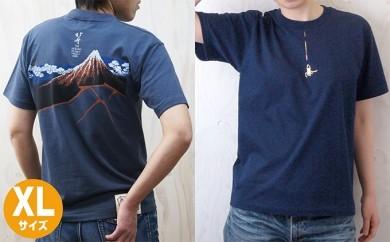 [№5630-0141]北斎プロジェクト 蜘蛛の糸+北斎プロジェクト 山下白雨 Tシャツ XLセット
