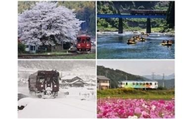 B15.長良川鉄道全線1日フリー乗車券
