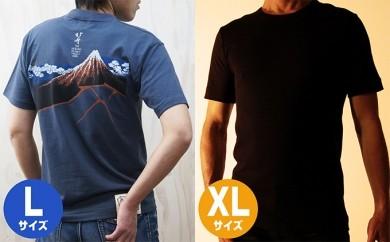 [№5630-0148]「すみだモダン」久米繊維工業 Tシャツ 色丸首黒XL+山下白雨Lセット