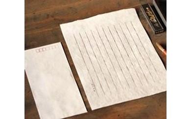 A2.美濃和紙名入れ便箋セット