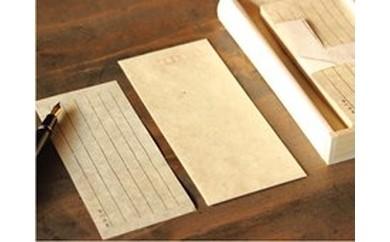 A3. 美濃和紙名入れ一筆箋セット