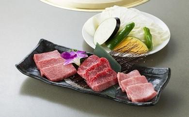 A32 宮崎牛肩ロース焼肉