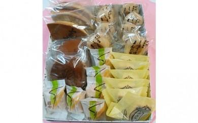 [№5745-0101]紀州湯浅銘菓選 つるやの五色盛