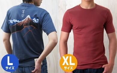 [№5630-0150]「すみだモダン」久米繊維工業 Tシャツ 色丸首栗梅茶XL+山下白雨Lセット