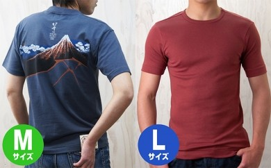 [№5630-0147]「すみだモダン」久米繊維工業 Tシャツ 色丸首栗梅茶L+山下白雨Mセット