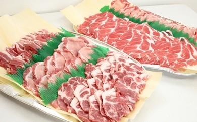 [№5685-0162]秋田県産ポーク(焼肉・しゃぶしゃぶ用)2.5kg詰め合わせ