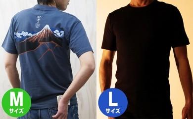 [№5630-0145]「すみだモダン」久米繊維工業 Tシャツ 色丸首黒L+山下白雨Mセット