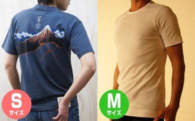 [№5630-0143]「すみだモダン」久米繊維工業 Tシャツ 色丸首白M+山下白雨Sセット