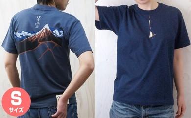 [№5630-0138]北斎プロジェクト 蜘蛛の糸+北斎プロジェクト 山下白雨 Tシャツ Sセット