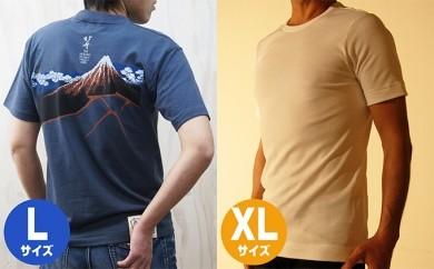 [№5630-0149]「すみだモダン」久米繊維工業 Tシャツ 色丸首白XL+山下白雨Lセット