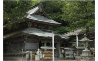 010-015別所温泉ご宿泊補助券(3,000円分)