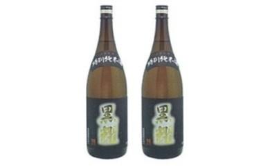 014-001清酒 特別純米酒 黒耀 1.8L 2本セット