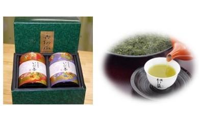 (3) 美濃いび茶