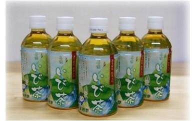 (4) 美濃いび茶ペットボトル