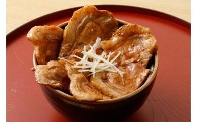 【A-16】めむろ産ケンボロー豚の豚丼セット