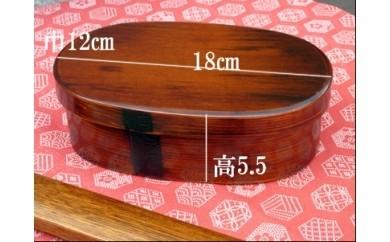 番号:34 木曽ひのき曲物弁当箱