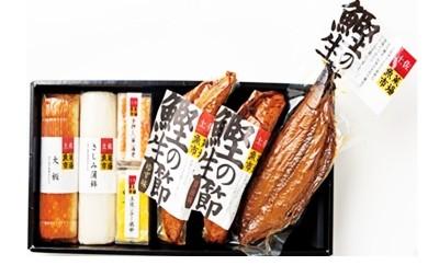 AF002魚菜市場 土佐の海鮮詰め合わせセット